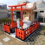 稲荷神社/金毘羅神社